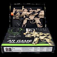 Автомат дополненной реальности AR Gun Game AR-800
