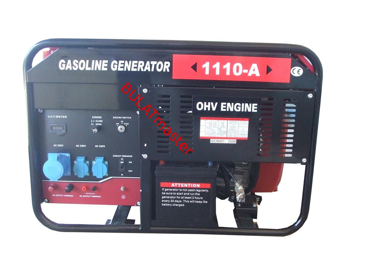 Генератор WEIMA WM1110-A (9,5 кВт)