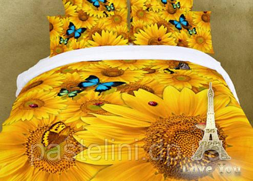 Комплект постельного белья Love you сатин Солнце