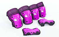 Спортивная защита для катания на роликах для детей розовая Zelart