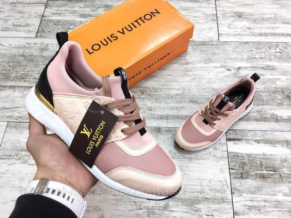 affbd0d2d213 Кроссовки Луи Виттон Louis Vuitton пудра - интернет-магазин