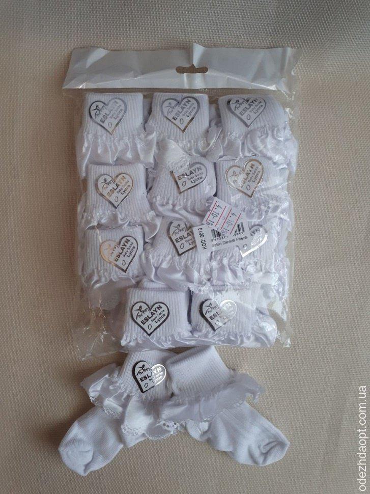 Детские Носки Белые Кружево сердце 0159