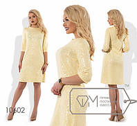 Сукня жіноча,норма р. 42,44,46 Фабрика Моди