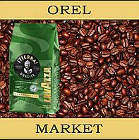 Кофе в зернах LAVAZZA Tierra Brazil Intense весовой 1кг