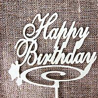 Топпер Happy Birthday, фото 1