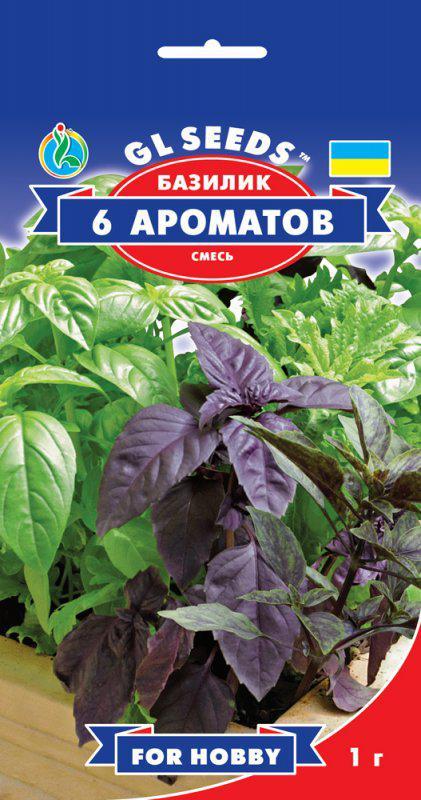 Семена базилика 6 ароматов