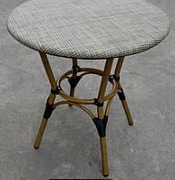 Стол круглый SALON Ø 0,7м для ресторана, кафе и летней площадки, фото 1