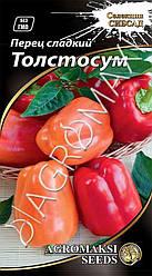 Перец сладкий Толстосум 0,2 г Agromaksi