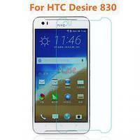 Защитное стекло для HTC Desire 830 Dual
