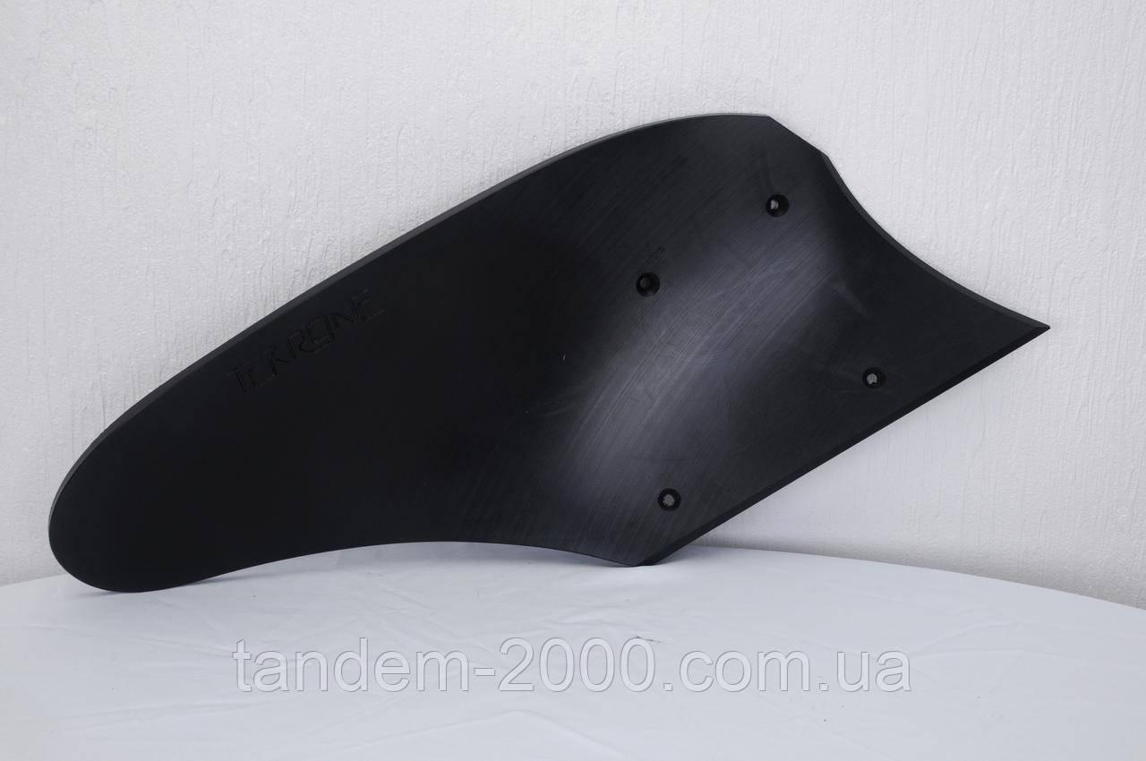 Отвал плуга ПЛН полувинтовой (из композитного материала Текrоne)