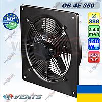 Вентилятор низкого давления ВЕНТС ОВ 4Е 350 (2500 куб.м, 140 Вт)