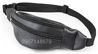 Стильная кожаная бананка на плече, поясная сумка, сумка через плече