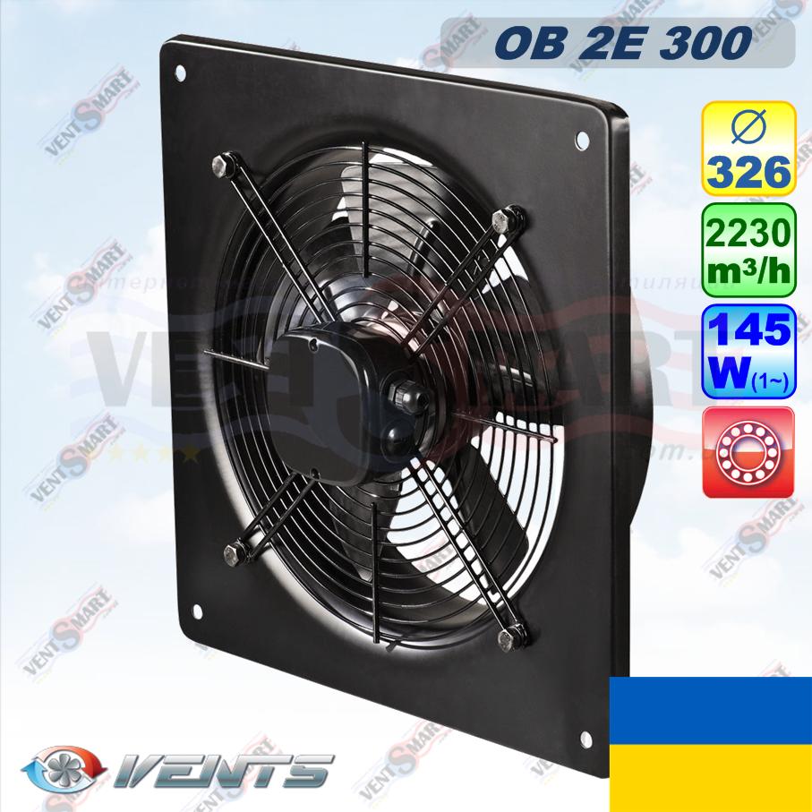 ВЕНТС ОВ 2Е 300 осевой вентилятор (2230 куб.м, 145 Вт)