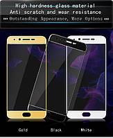 Защитное стекло для Meizu X (черное, белое, золотое)
