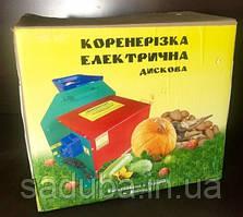 Корнерезка электрическая дисковая производство г. Винница
