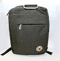 Многофункциональный городской рюкзак-сумка для ноутбука 15 дюймов