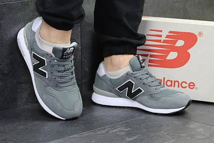 ed9d44c9503a Мужские кроссовки New Balance 1400,серые с черным  продажа, цена в ...
