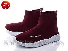 Суперові стильні кросівки БОРДО р (30-33)репліка Balenciaga