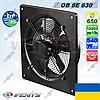 VENTS OV 6E 630 (10900 куб.м, 540 Вт) осевой вентилятор низкого давления