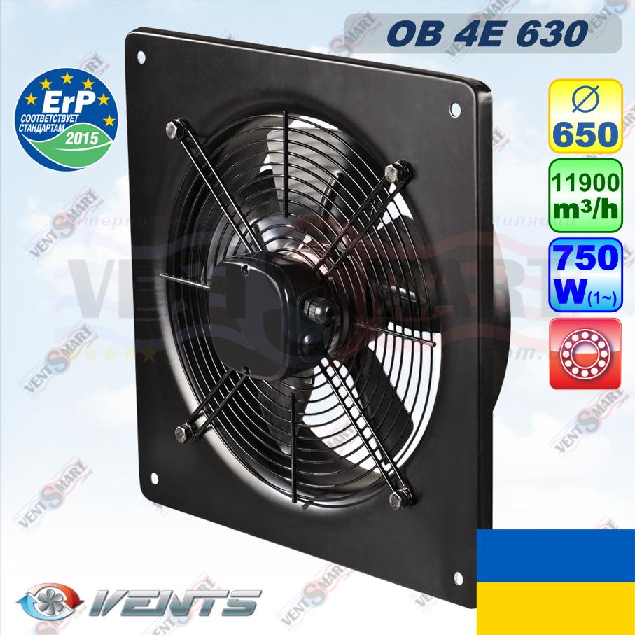 Мощный осевой вентилятор ВЕНТС ОВ 4Е 630 (11900 куб.м, 750 Вт)