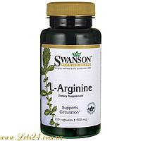 L-Аргинин - донатор азота для пампинга (l-arginine)
