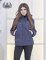 Куртка парка женская 32880