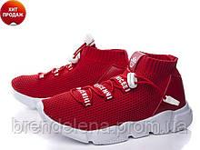 Суперові стильні кросівки для хлопчика р (31-32)репліка Balenciaga
