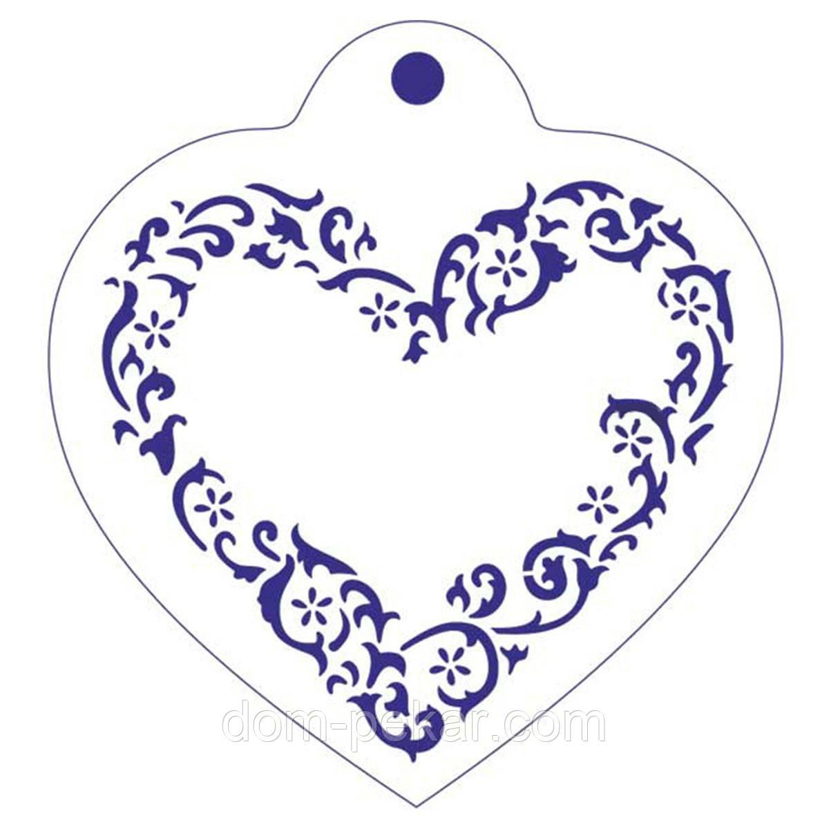 Сердце ажурное трафарет для пряников 10*11 см (TR-2)