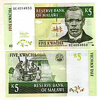 Малави 5 квача 1989 год  состояние UNS