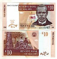 Малави 10 квача 1989 год  состояние UNS