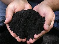 Чернозем навалом черный