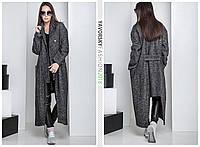 Длинное женское демисезонное пальто с карманами на кнопках ТМ Yavorsky (Яворски) Велтис.