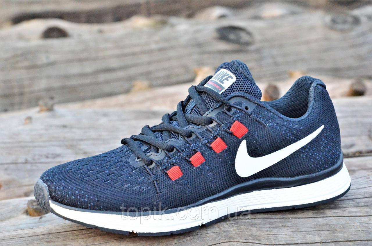 Кроссовки мужские текстиль реплика Nike zoom темно синие мягкие, удобные (Код: 1107)