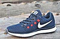 Кроссовки мужские текстиль реплика Nike zoom темно синие мягкие, удобные (Код: 1107), фото 1