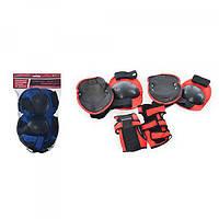 Налокотник и наколенник для катания на роликах Profi (MS 0032)