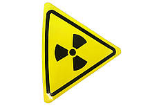 """Наклейка  """"Осторожно радиация"""""""