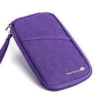 Органайзер дорожный Travelus Liverpool, фиолетовый