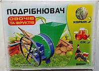 Измельчитель овощей и фруктов, фото 1