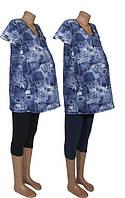 New! Летние костюмы для беременных серии Jeans Batal ТМ УКРТРИКОТАЖ!