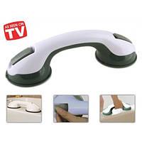 Ручка - поручень на вакуумных присосках для ванной и туалетной комнаты Helping Handle