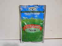 Хелатин газон