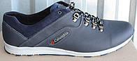Великаны туфли мужские спортивные кожаные синие, мужская обувь больших размеров от производителя модель БФ18С