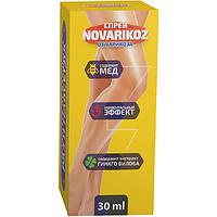 Novarikoz cпрей от варикоза (новарикоз)