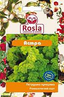 Семена петрушки кудрявой Астра, 2г, Semco Junior, Черногория, Семена TM ROSLA (Росла), до 2018 года