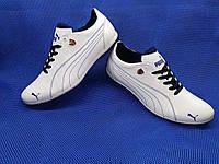 Качественные мужские кроссовки puma от производителя 2 цвета