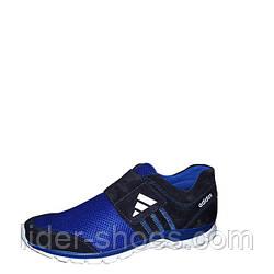 Кроссовки мужские сетка синего цвета