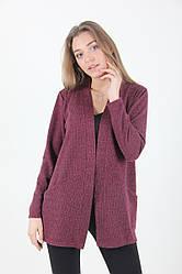 Модный трикотажный кардиган с карманами, цвета марсала. Размеры: 44-52