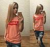 Новинка Турция!  женская футболка катон персик S M L