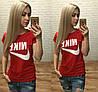 Новинка! женская футболка NIKE катон Турция красная S M L
