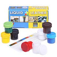 ТОП ВЫБОР! Жидкая кожа для ремонта кожаных изделий Liquid Leather, 1002084, средство для ремонта изделий из ко
